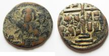 Ancient Coins - Byzantine Anonymous Follis of Christ