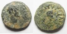 Ancient Coins - DECAPOLIS. GERASA. HADRIAN AE 15