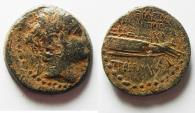 Ancient Coins - SELEUKID KINGS of SYRIA. Demetrios II Nikator. First reign, 146-138 BC. Tyre mint. AE 19