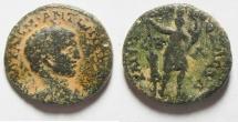 Ancient Coins - Judaea. Caesarea Panias under Elagabalus ( 218-222 CE). AE 24mm, 8.69gm.