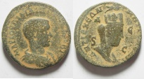 Ancient Coins - SYRIA, ANTIOCH, PHILIP I AE 29