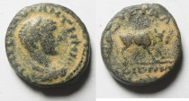 Ancient Coins - ARABIA. PETRA UNDER ELAGABALUS. AE 20