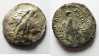 Ancient Coins - Arabia. Nabatean kingdom. Obodas II (30-9 BC). AR didrachm (20mm, 4.04g). Struck in regnal year 3 (28/7 BC).