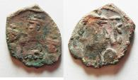 Ancient Coins - ARAB-BYZANTINE. IMITATING CONSTANS II FOLLIS. COUNTER-MARKED IN ARABIC
