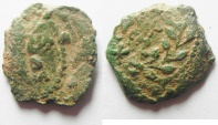 Ancient Coins - Judaea, Valerius Gratus AE prutah