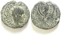 Ancient Coins - JUDAEA , CAESAREA , TRAJAN DECIUS AE 26