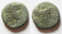 Ancient Coins - DECAPOLIS. PHILADELPHIA. DOMITIAN AE 22 WITH TYCHE