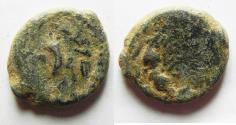 Ancient Coins - Judaea. Mattathias Antigonus 40-37 BC. AE 4 Prutot. AS FOUND