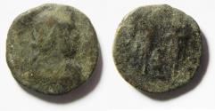 "Ancient Coins - JUDAEA. AELIA CAPITOLINA ""JERUSALEM"" AE 22"