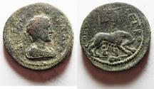 Ancient Coins - Damascus. Otacilia Severa. Augusta, AD 244-249. Æ 29