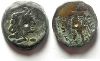 Ancient Coins - PTOLEMAIC KINGDOM , PTOLEMY VI AE 26