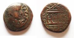 Ancient Coins - Judaea, Herodians. Herod IV Philip, with Tiberius. AE 18.  Caesarea Paneas.
