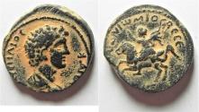 Ancient Coins - SYRIA. UNCERTAIN SOUTHERN MINT UNDER MARCUS AURELIUS, AS CAESAR (AD 139-161). AE24