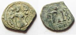 World Coins - ARAB-BYZANTINE AE FALS. AS FOUND