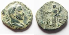 Ancient Coins - AS FOUND ROMAN SESTERTIUS