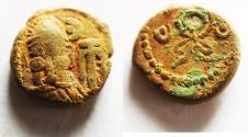 Ancient Coins - Kings of Elymais. Phraates (c. AD 100-150). Æ Drachm