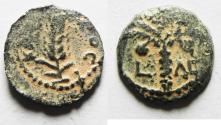 Ancient Coins - Judaea. Coponius Prefect under Augustus AE Prutah