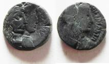 Ancient Coins - NABATAEANM KINGDOM. ARETAS IV & SHAQUELAT SILVER DRACHM