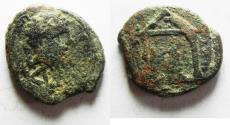 Ancient Coins - ARABIA. PETRA. SEPTIMIUS SEVERUS AE 24