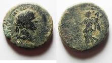 Ancient Coins - JUDAEA. CAESAREA MARITIMA. TRAJAN AE 21