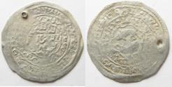 Ancient Coins - RASULIDS OF YEMEN: SILVER DIRHAM . 1300 - 1600 A.D