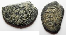 World Coins - Islamic Ummayyed AE fals. Ascalon Mint. عسقلان