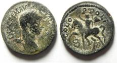 Ancient Coins - PHOENICIA, Akko Ptolemais (AKKO , ISRAEL). Severus Alexander, AD 222-235, Æ 21mm.