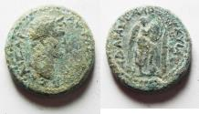 Ancient Coins - BEAUTIFUL AS FOUND: JUDAEA CAPTA UNDER TITUS AE 21