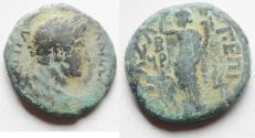 Ancient Coins - JUDAEA, Gaza. Hadrian. 117-138 CE. Æ 24mm (10.50 GM). Dated CY 192; Epidemia 3 (132 CE).