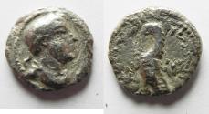 Ancient Coins - Arabia. Nabatean kingdom. Obodas II (30-9 BC). AR drachm (15mm, 2.39g). Struck in regnal year 1 (30/29 BC).