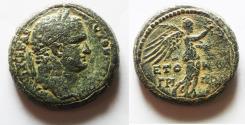 Ancient Coins - Judaea. Herodian. Agrippa II Under Titus, AE 25. Year 26 = 86/7 AD.