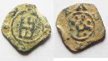 World Coins - CRUSADERS. COUNTY OF TRIPOLI. Raymond III. 1152-1187 AE