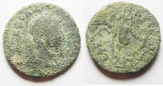 Ancient Coins - SEVERUS ALEXANDER. IONIA. EPHESUS AE 28, COUNTERMARKED