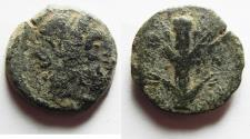Ancient Coins - KYRENAIKA, Kyrene (Koinon). Circa 250 BC. Æ 21
