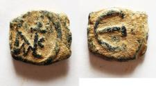 Ancient Coins - BYZANTINE EMPIRE. Justin II AD 565-578. AE Pentanummium.