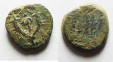 Ancient Coins - as found . judaea. hasmonean ae prutah
