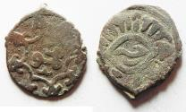 Ancient Coins - 	ISLAMIC. MAMLUK AE FALS.