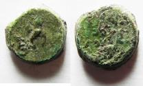 Ancient Coins - Judaea, Hasmoneans. Mattathias Antigonus AE 4 Prutot