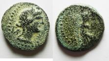 Ancient Coins - Decapolis. Nysa-Scythopolis under Aulus Gabinius (proconsul, 57-55 BC). AE20