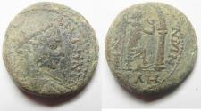 Ancient Coins -  Apparently unpublished:  Decapolis. Abila under Elagabalus (AD 218-222). AE 20mm, 7.70g.