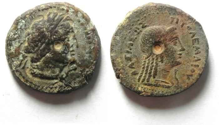 Ancient Coins - Ptolemaic Kingdom. Ptolemy V Epiphanes. 205-180 B.C, CYRENE , LIBYA ON REVERSE