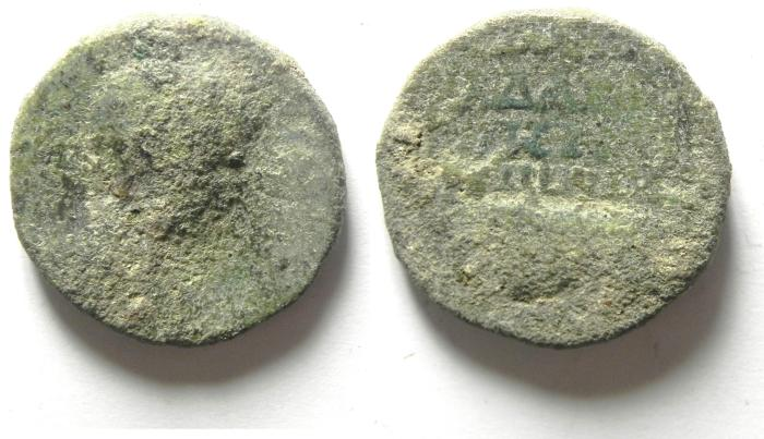 Ancient Coins - DECAPOLIS - GADARA , GORDIAN AND GALLEY AS FOUND