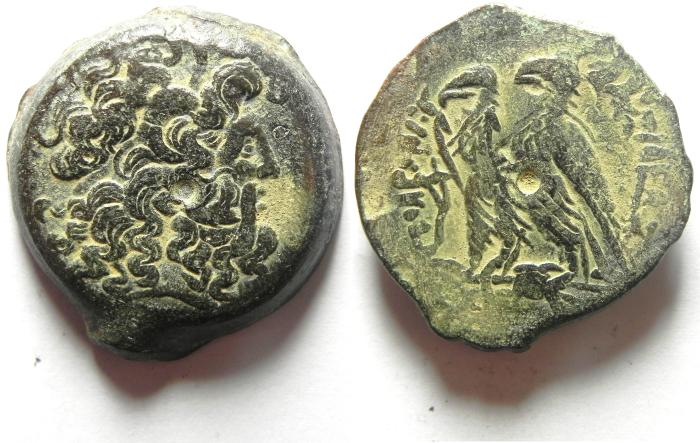 Ancient Coins - Ptolemaic Kingdom Of Egypt. Joint Rule of Ptolemy VI & VIII. Hemidrachm