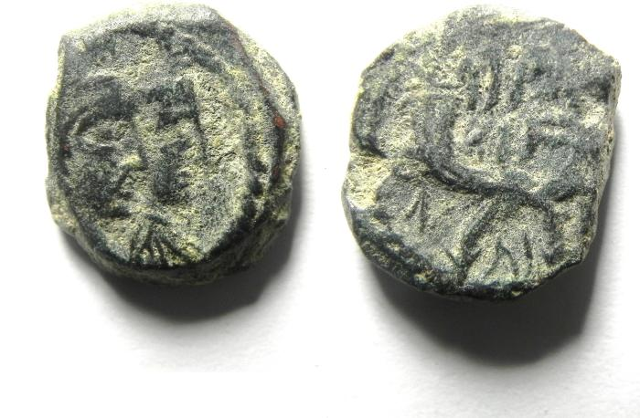 Ancient Coins - NABATAEAN KINGDOM OF PETRA , ARETAS IV & SHAQUELAT , AE 15 , AS FOUND