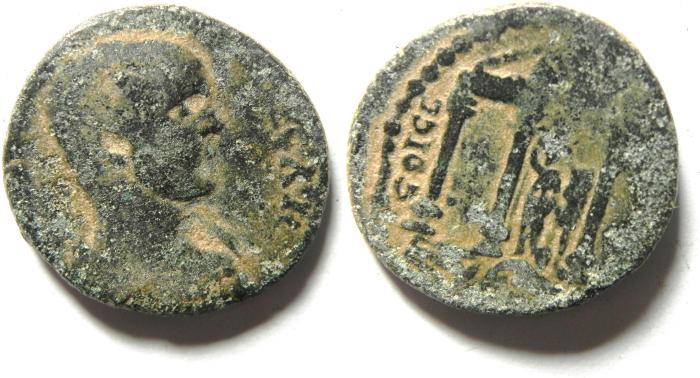 Ancient Coins - BIBLICAL PROVINCIAL AE 22