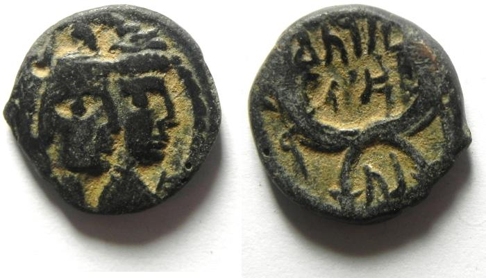 Ancient Coins - NABATAEANS OF PETRA , ARETAS IV & SHAQUELAT , AE 17 , PETRA MINT , VERY ATTRACTIVE