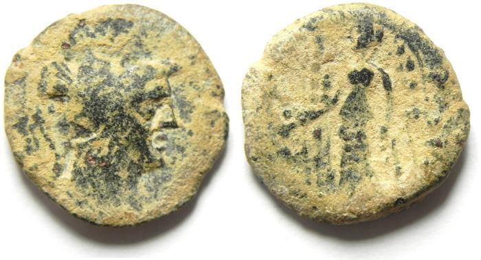 Ancient Coins - NABATAEAN KINGDOM , ARETAS II OR III BEAUTIFULL GREEK STYLE AE 19 , AS FOUND