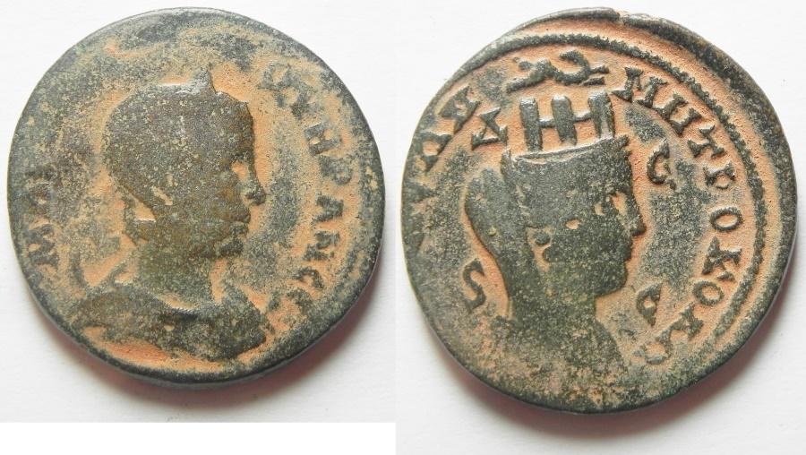 Ancient Coins - OTACILIA SEVERA , Syria, Seleucia and Pieria, Antioch Æ30