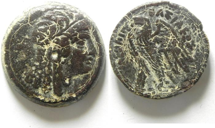 "Ancient Coins - PTOLEMAIC KINGDOM , PTOLEMY V ""EPIPHANES"" - 205 - 180 B.C , Æ27 , ISIS HEAD"