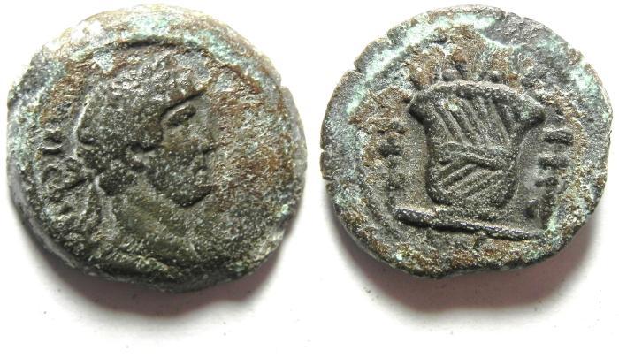 Ancient Coins - EGYPT , ALEXANDRIA , HADRIAN AE OBOL